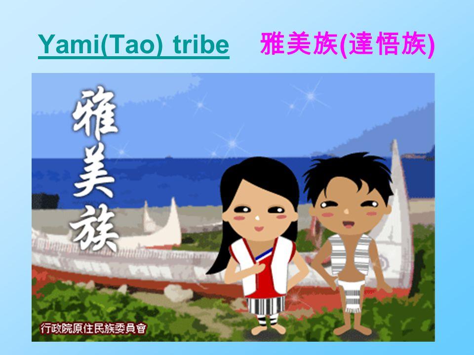 Yami(Tao) tribeYami(Tao) tribe 雅美族 ( 達悟族 )