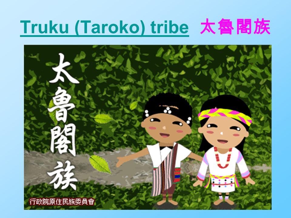 Truku (Taroko) tribeTruku (Taroko) tribe 太魯閣族