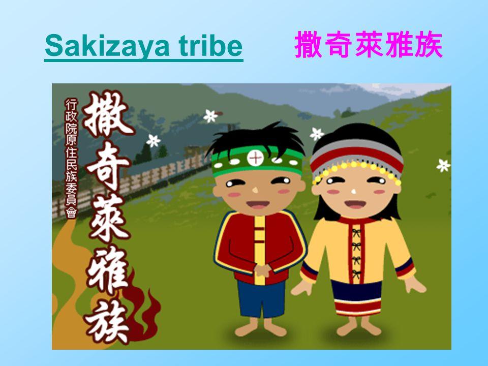 Sakizaya tribeSakizaya tribe 撒奇萊雅族