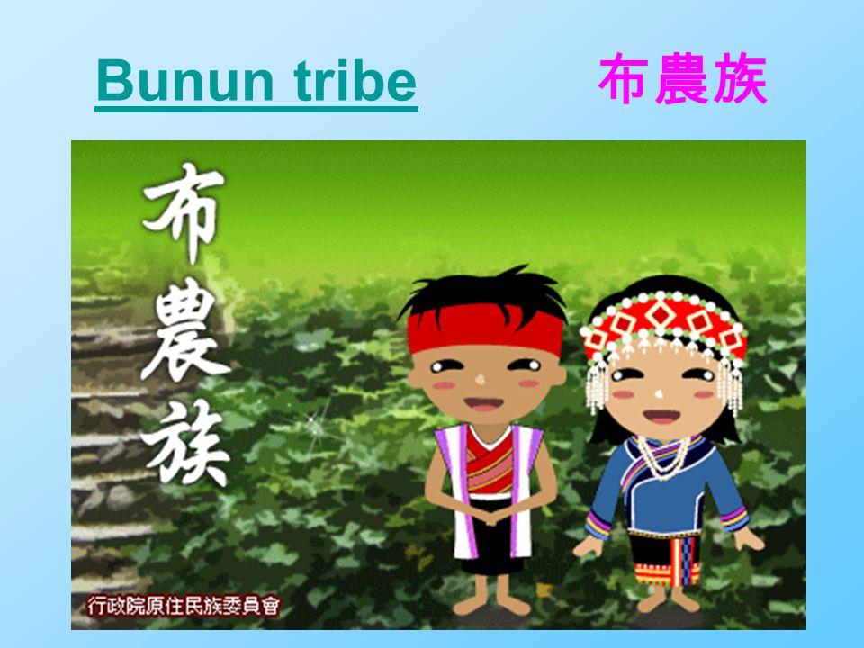 Bunun tribeBunun tribe 布農族