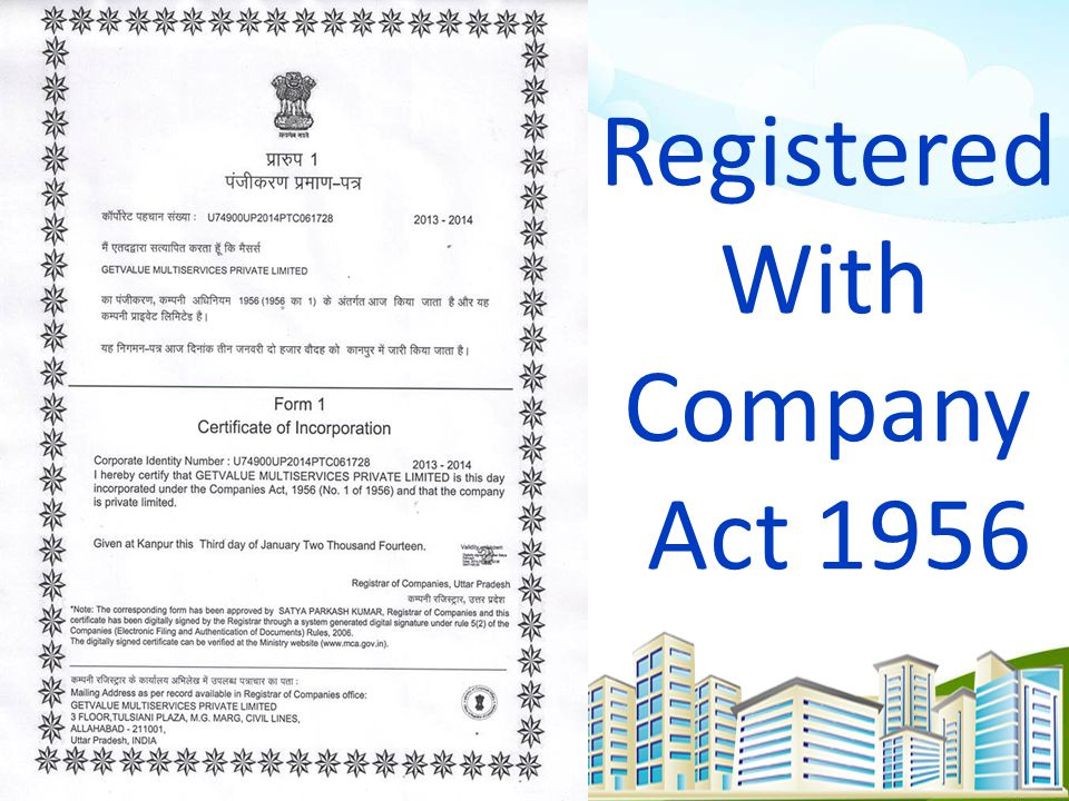 Registered With Company Act 1956