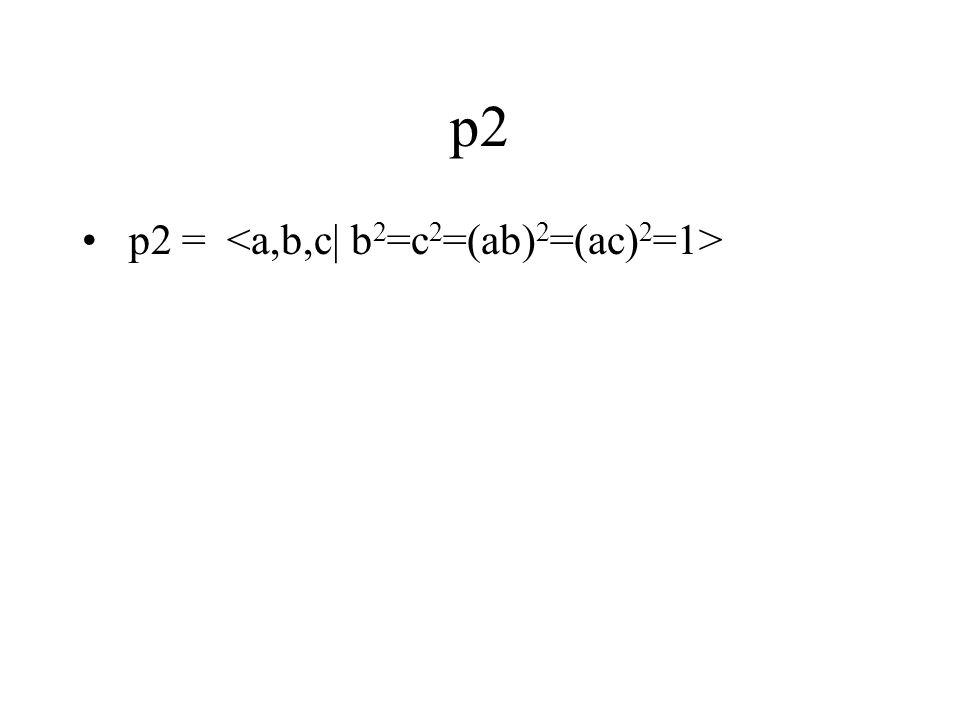 p2 p2 =
