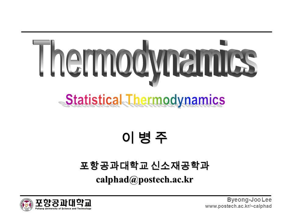 Byeong-Joo Lee www.postech.ac.kr/~calphad 이 병 주 포항공과대학교 신소재공학과 calphad@postech.ac.kr