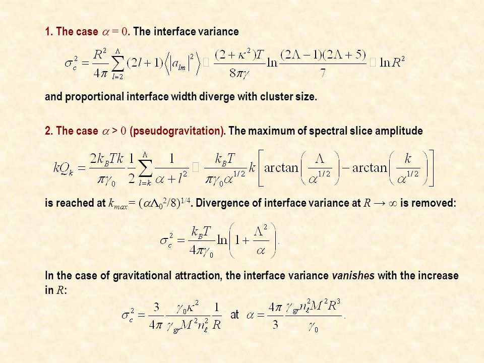 1. The case  = 0. The interface variance is reached at k max = (  0 2 /8) 1/4.