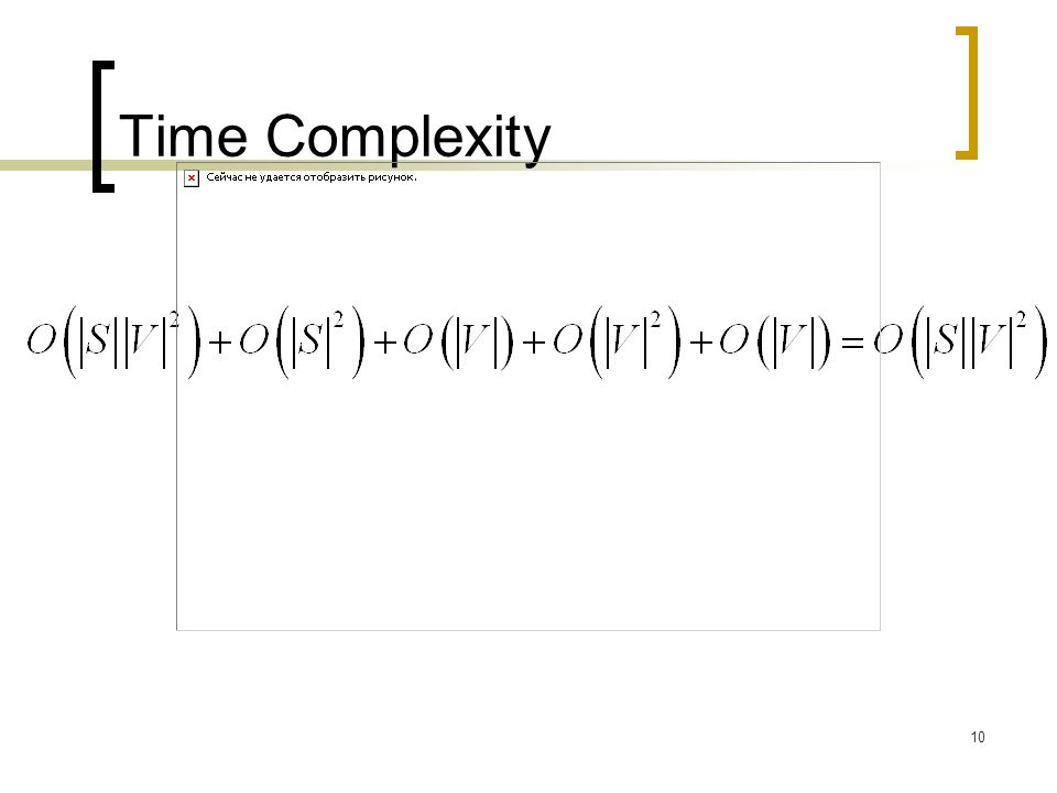 10 Time Complexity