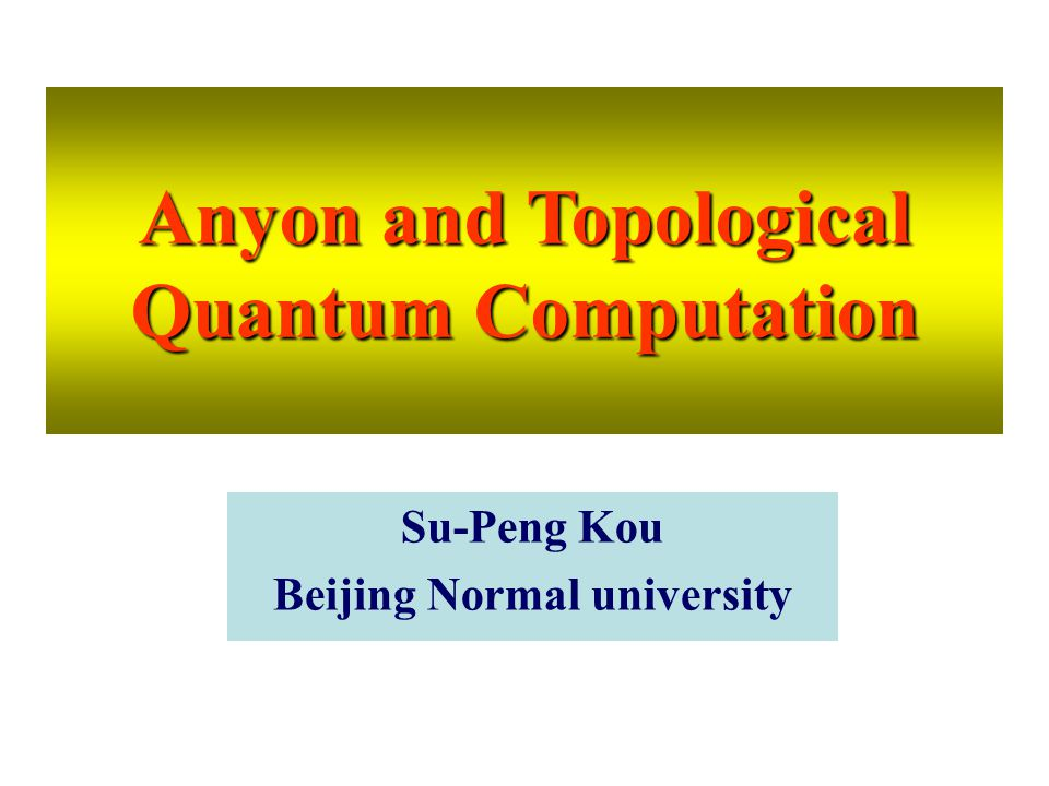 Ising anyons in the generalized Kitaev model Gapped B phase are SU(2) 2 ‏ non- Abelian topological order for K>0.