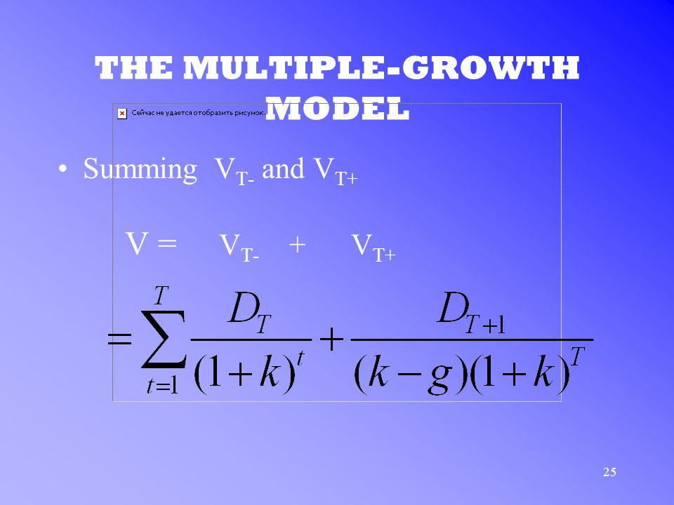 25 THE MULTIPLE-GROWTH MODEL Summing V T- and V T+ V = V T- + V T+