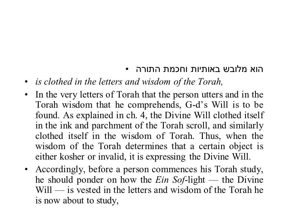 הוא מלובש באותיות וחכמת התורה is clothed in the letters and wisdom of the Torah, In the very letters of Torah that the person utters and in the Torah wisdom that he comprehends, G ‑ d's Will is to be found.
