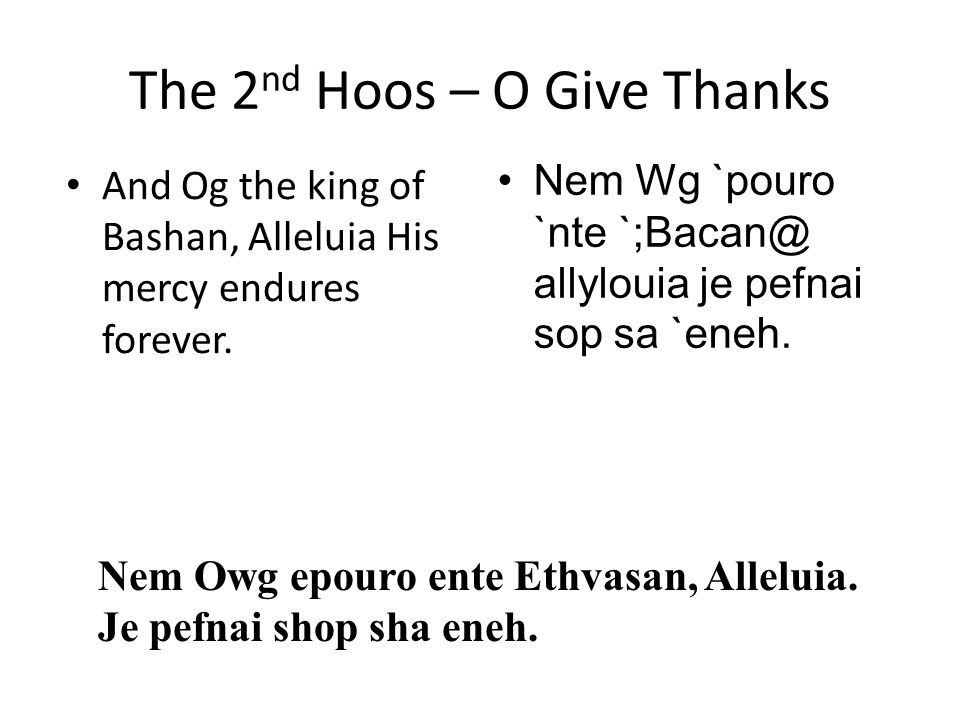 The 2 nd Hoos – O Give Thanks And Og the king of Bashan, Alleluia His mercy endures forever.