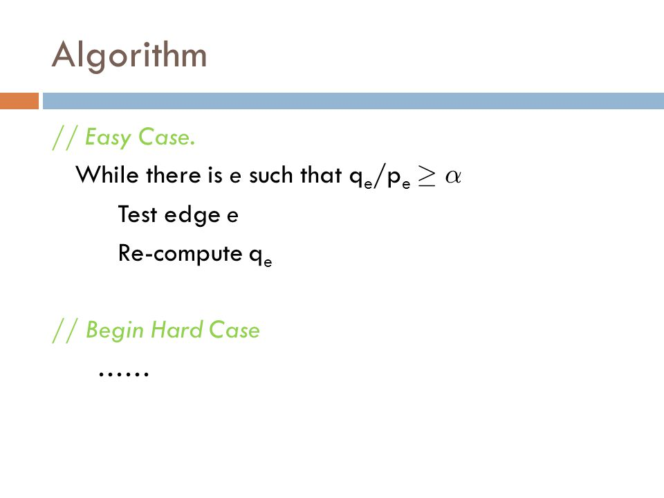 Algorithm // Easy Case.