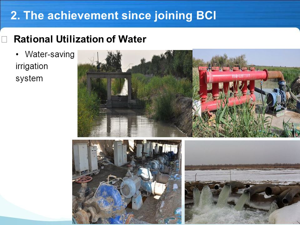 Ⅲ Rational Utilization of Water Water-saving irrigation system 2. The achievement since joining BCI