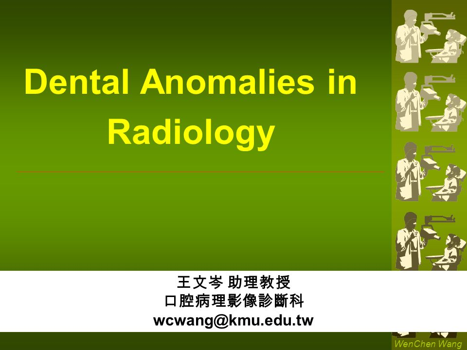 WenChen Wang Summary DEVELOPMENTAL ABNORMALITIES NUMBER OF TEETH SIZE OF TEETH ERUPTION OF TEETH ALTERED MORPHOLOGY OF TEETH  Fusion(synodontia)  Concresence  Gemination(twinning)  Taurodontism  Dilaceration  Dens in dente (dens invaginatus)  Dens evaginatus  Amelogenesis imperfecta  Dentinogenesis imperfecta  Dentin dysplasia  Enamel pearl  Talon cusp  Turner's hypoplasia (Turner's tooth)  Congenital syphi lis ACQUIRED PATHOLOGIC CONDITIONS Attrition Abrasion Tooth brushong injury Dental floss injury Erosion Resorption Internal resorption External resorption Secondary dentin Pulp stone Pulpal sclerosis Hypercementosis 52