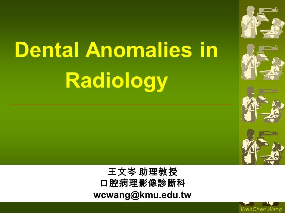 WenChen Wang 學習目標  判讀 X 光片上的牙齒異常  Developmental abnormalities v.s.