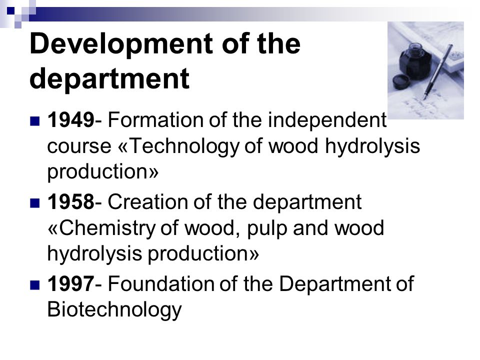 Development of the department 1949- Formation of the independent course «Technology of wood hydrolysis production» 1958- Creation of the department «C