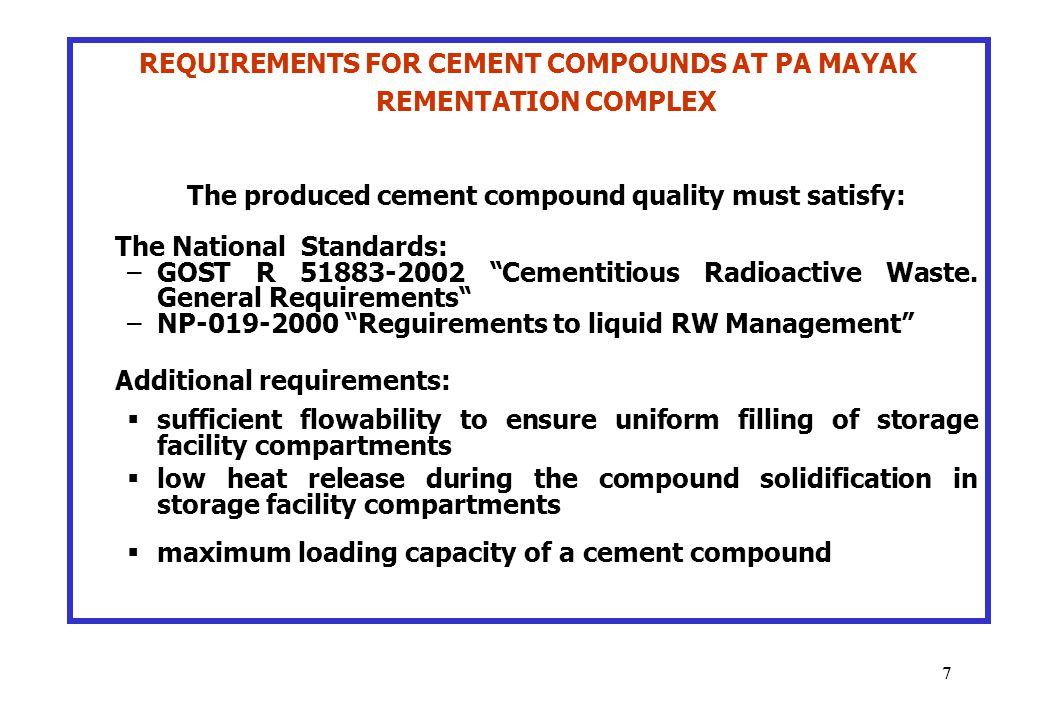 REQUIREMENTS FOR CEMENT COMPOUNDS AT PA MAYAK REMENTATION COMPLEX The produced cement compound quality must satisfy: The National Standards: –GOST R 5