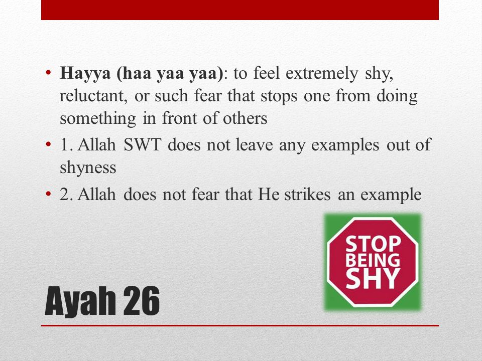 Hayya (haa yaa yaa): to feel extremely shy, reluctant, or such fear that stops one from doing something in front of others 1.