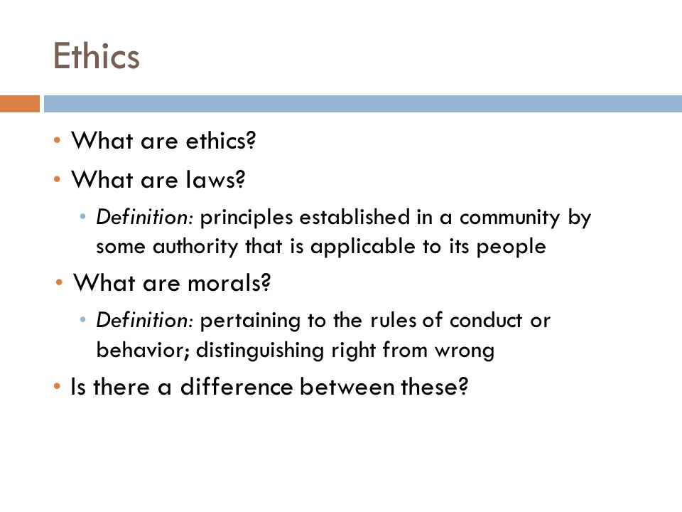 Ethics What are ethics. What are laws.