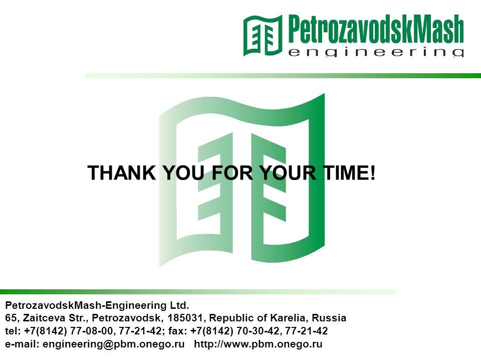 PetrozavodskMash-Engineering Ltd.