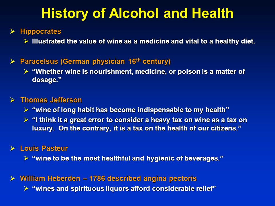 History of Alcohol and Health  Hippocrates  Illustrated the value of wine as a medicine and vital to a healthy diet.
