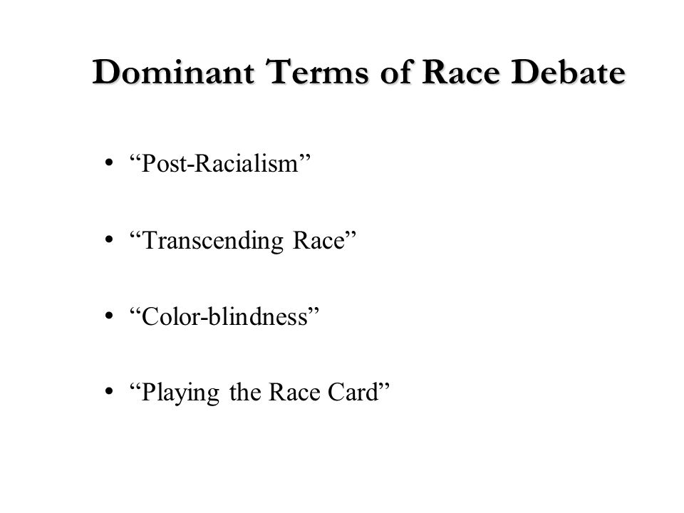 Contested Questions What is racism? Does racism exist? Who's responsible? What do we do about it?
