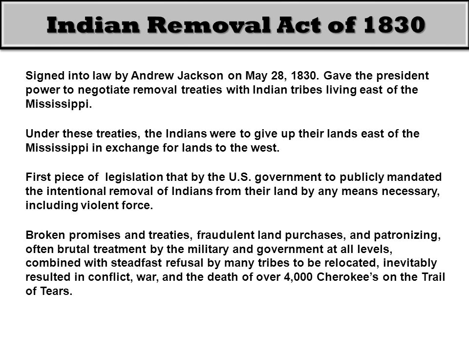 It will separate the Indians from immediate contact with settlements of whites; enable them to pursue happiness in their own way and under their own rude institutions; will retard the progress of decay, which is lessening their numbers, and perhaps cause them gradually, under the protection of the government and through the influences of good counsels, to cast off their savage habits and become an interesting, civilized, and Christian community.