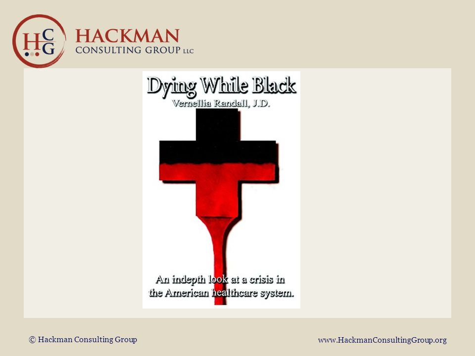 © Hackman Consulting Group www.HackmanConsultingGroup.org