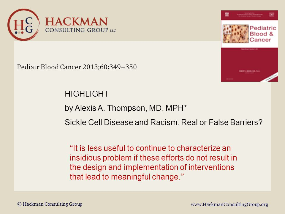 © Hackman Consulting Group www.HackmanConsultingGroup.org It is less useful to continue to characterize an insidious problem if these efforts do not result in the design and implementation of interventions that lead to meaningful change.