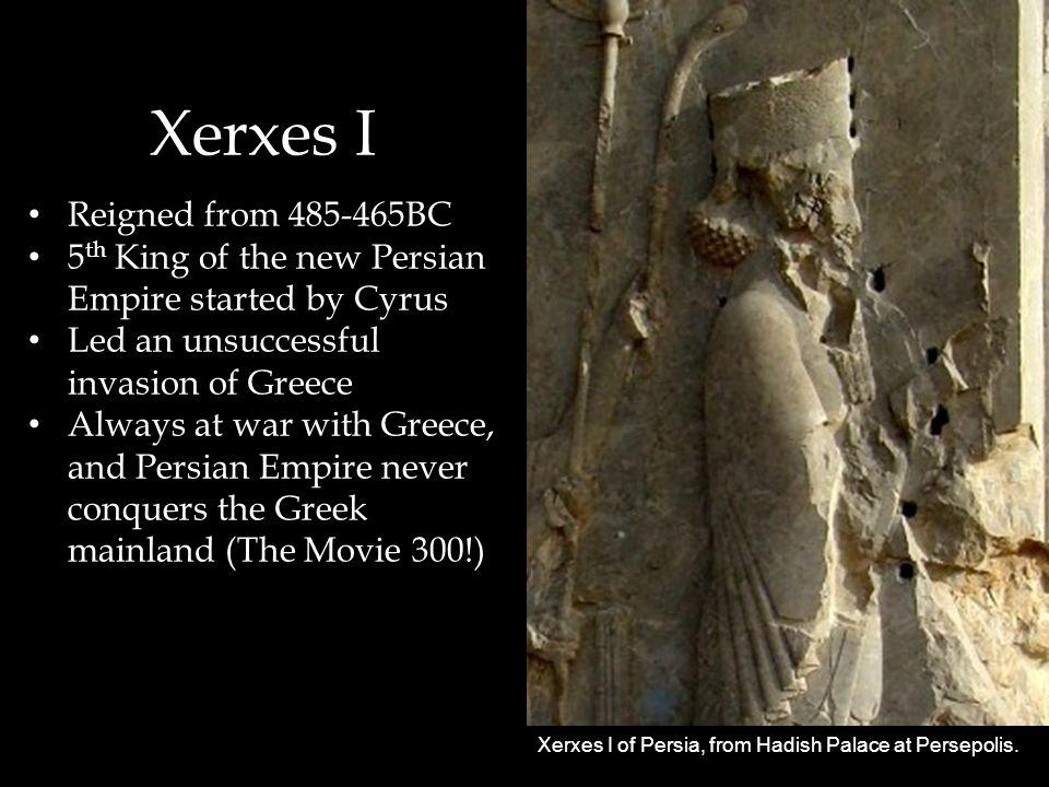 Xerxes I of Persia, from Hadish Palace at Persepolis.