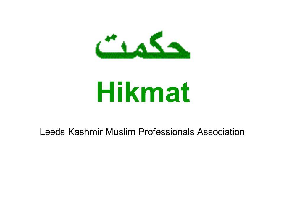 Hikmat Leeds Kashmir Muslim Professionals Association