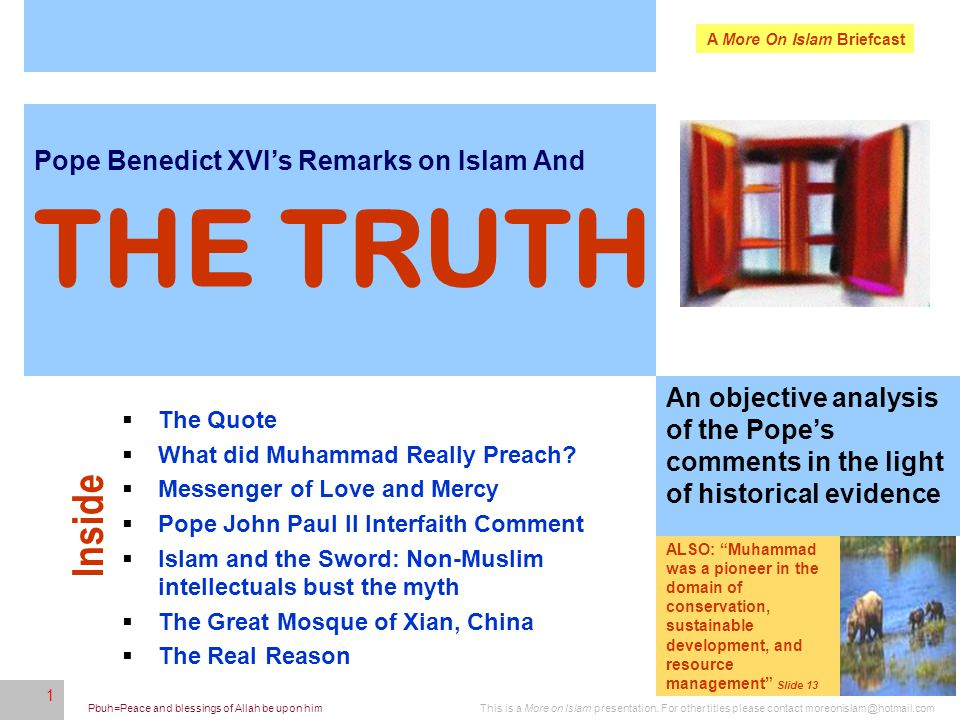 1 This is a More on Islam presentation.