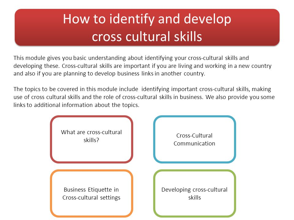 What are cross-cultural skills?