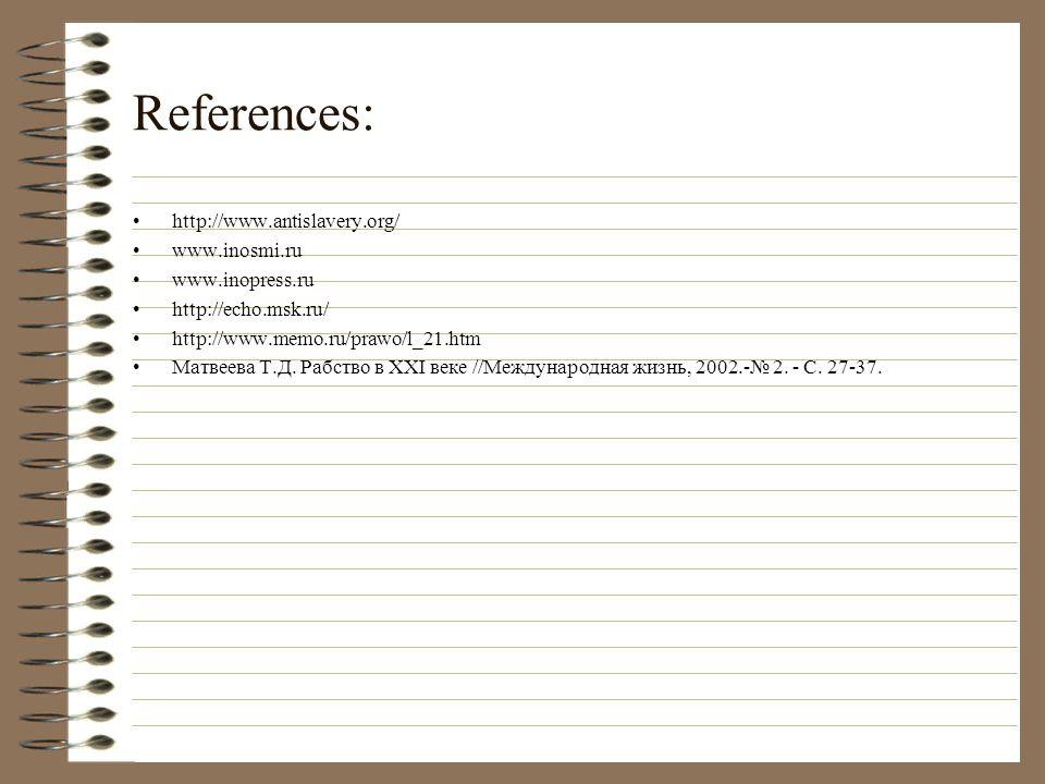 References: http://www.antislavery.org/ www.inosmi.ru www.inopress.ru http://echo.msk.ru/ http://www.memo.ru/prawo/l_21.htm Матвеева Т.Д.