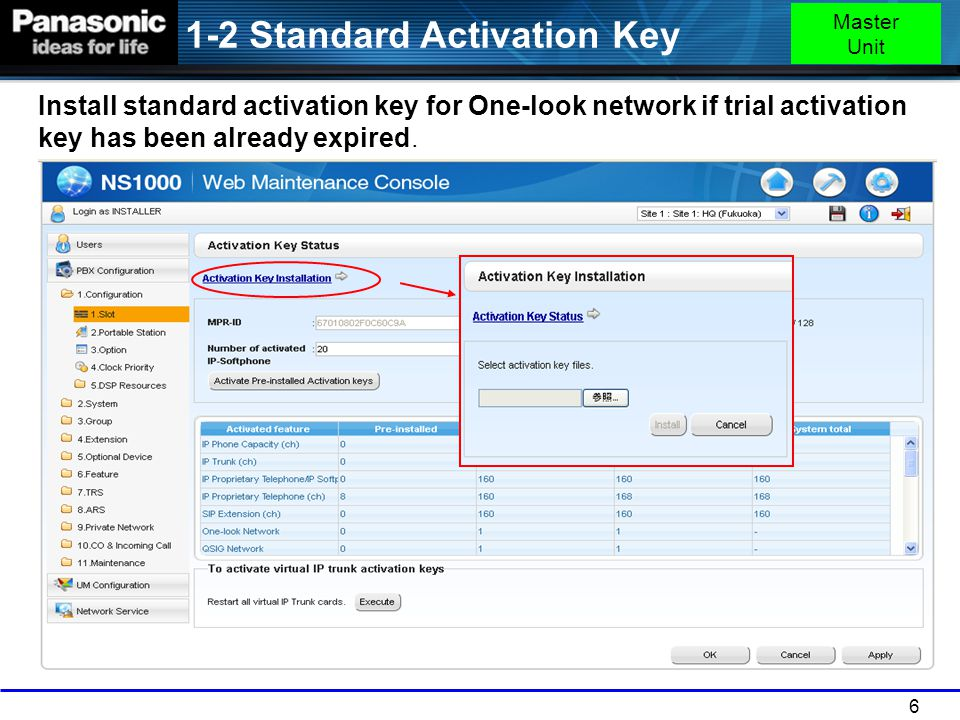 6 1-2 Standard Activation Key Master Unit Install standard activation key for One-look network if trial activation key has been already expired.