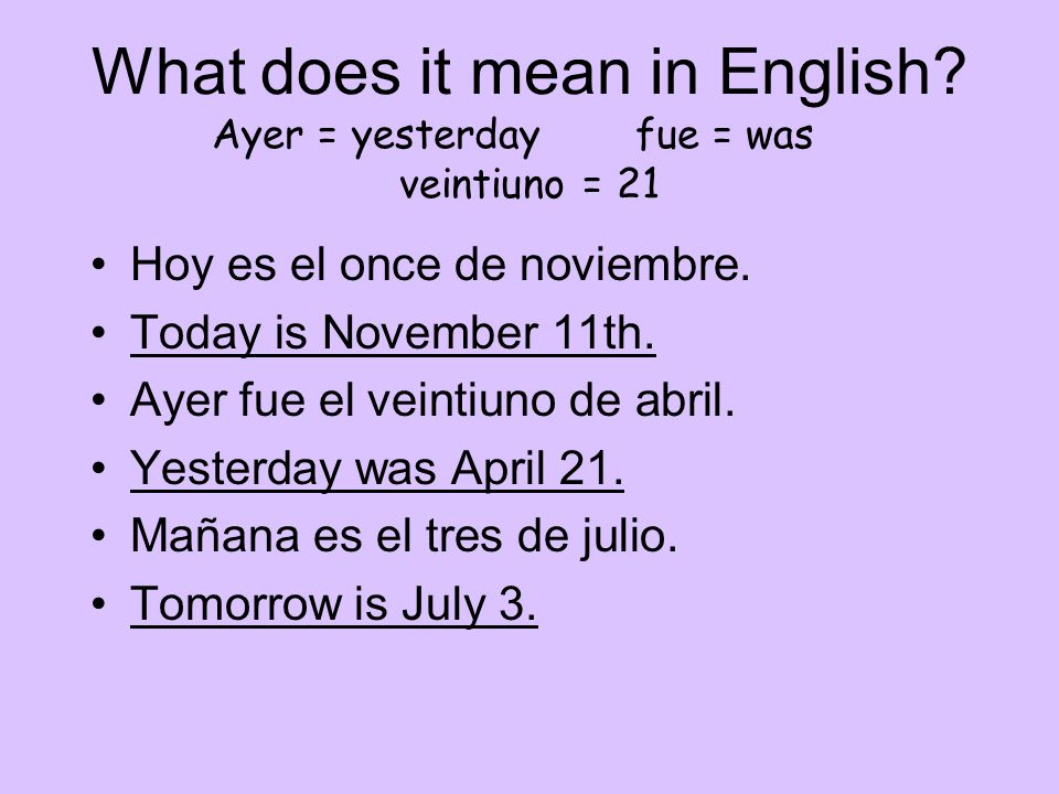 La fecha. (the date) Vocab. You need to learn know… hoy, es, mañana, de, qué, la semana, el día. Your notes: To form the date in Spanish, we use the f