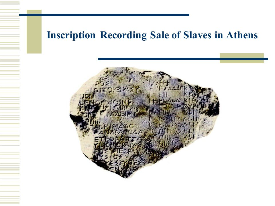 Inscription Recording Sale of Slaves in Athens