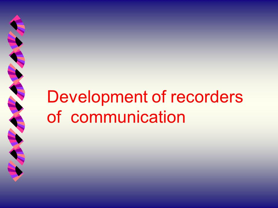 Development of recorders of communication