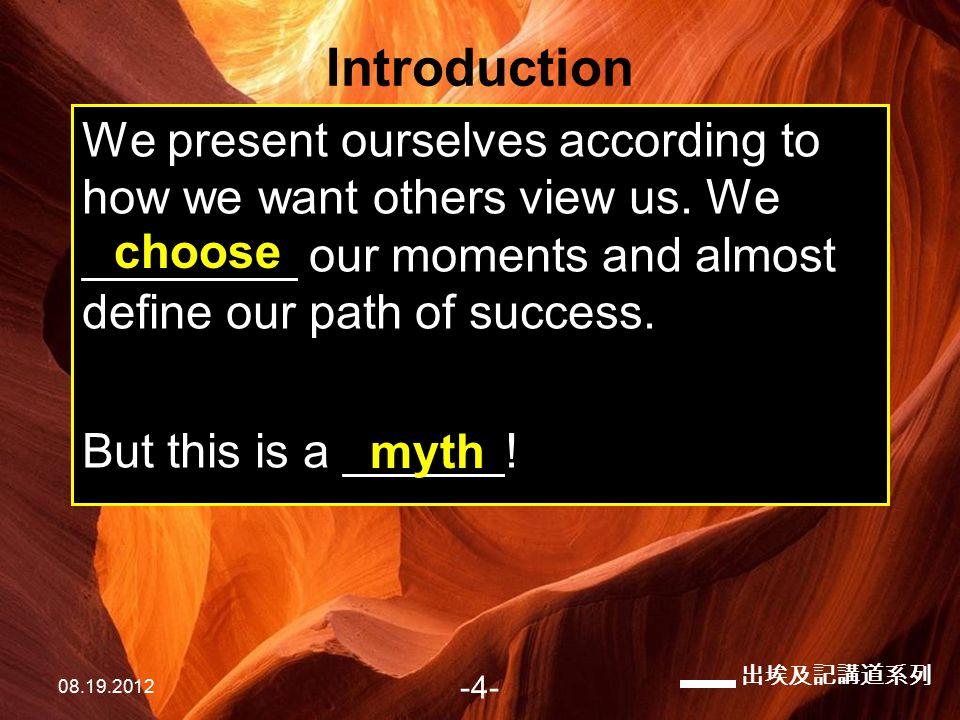 出埃及記講道系列 08.19.2012 -35- II.Redefining Moment: Encountering Ourselves Through ________________ C.
