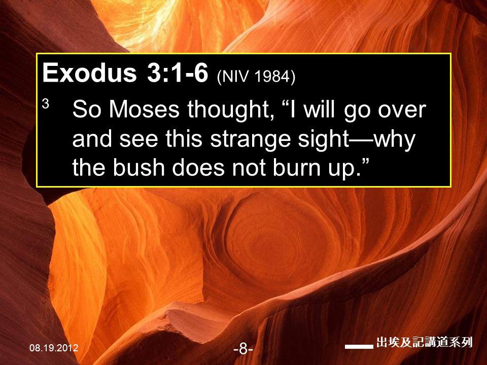 出埃及記講道系列 08.19.2012 -9- Exodus 3:1-6 (NIV 1984) 4 When the Lord saw that he had gone over to look, God called to him from within the bush, Moses.