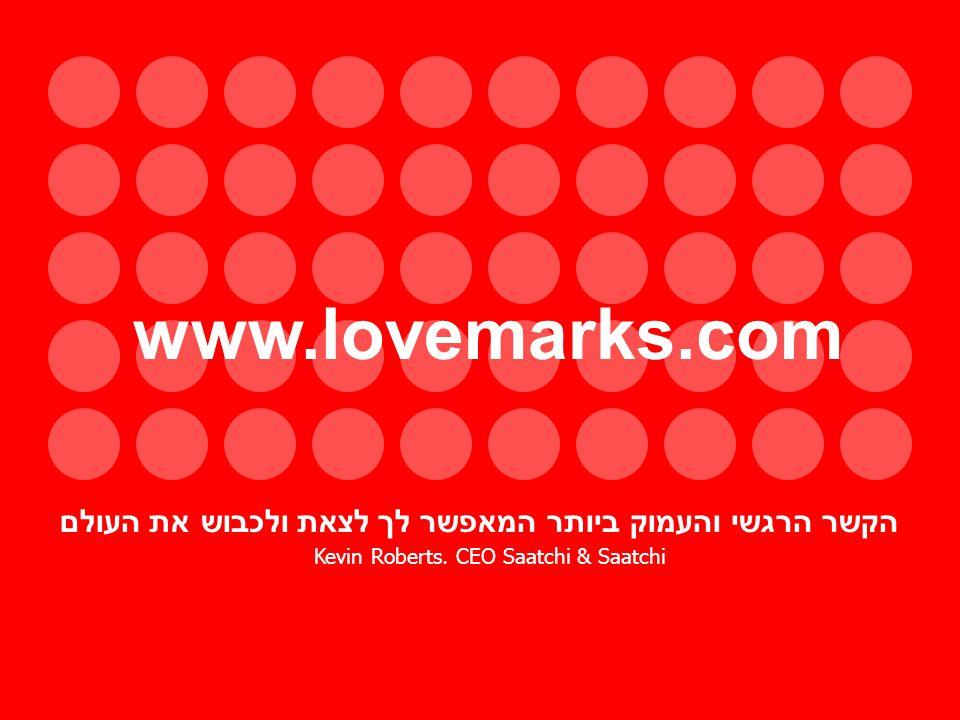 www.lovemarks.com Kevin Roberts.