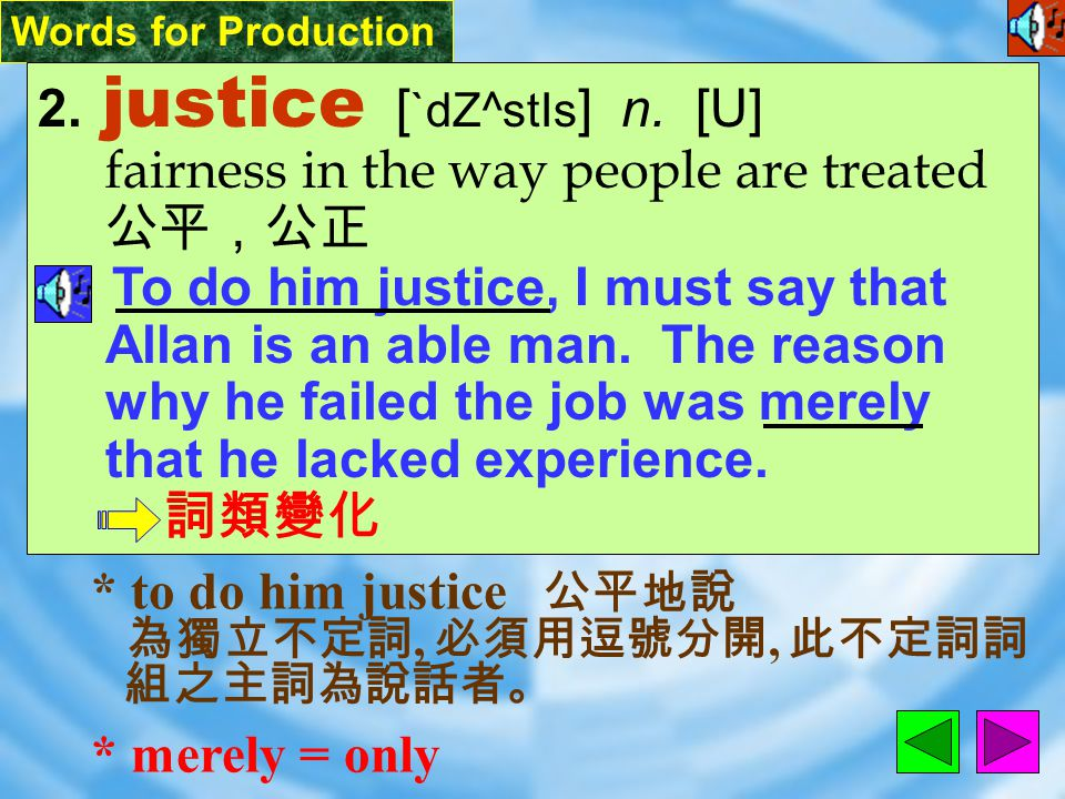 Words for Production 2.justice [ `dZ^stIs ] n.