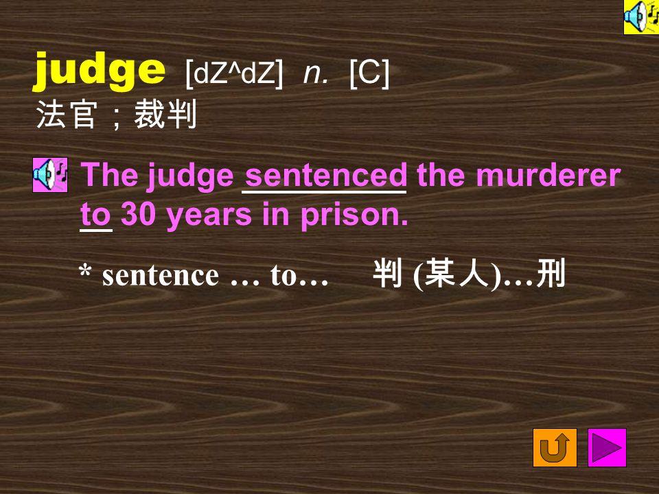 Words for Production 19. judge [ dZ^dZ ] vt.