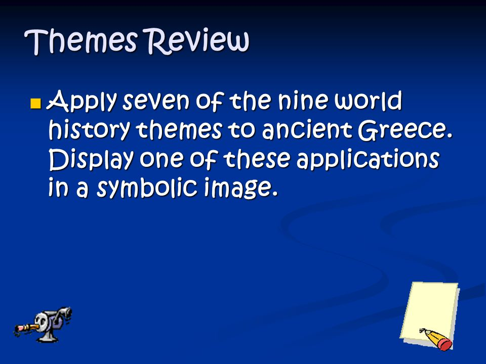 The Security Systems of Athens and Sparta. Discovery Education.