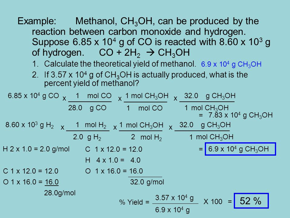 Percent Yield Theoretical yield – amount of product predicted from the amounts of reactants used, calculated from the limiting reactant Actual yield – amount of product actually obtained through experiment Percent yield – comparison of actual and theoretical yield Percent Yield = Actual yield X 100 Theoretical yield