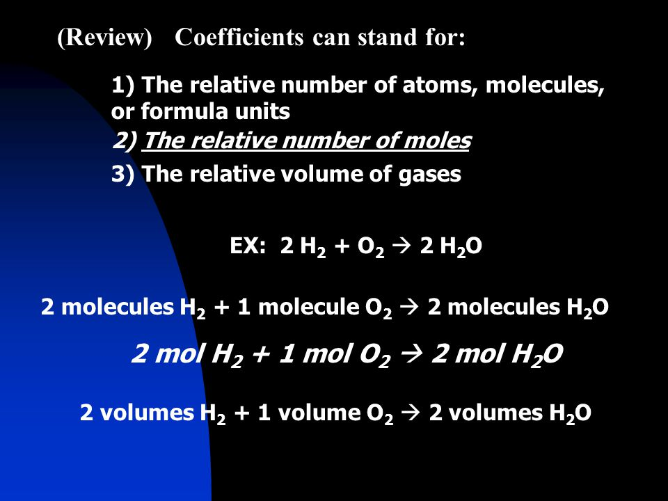 ***Coefficients tell you the relative number of moles of each reactant and product involved in a rxn.*** EX: CH 4 + 2 O 2  CO 2 + 2 H 2 O Example mole ratios: What are the possible the mole ratios for: 3 Mg + 2 P  Mg 3 P 2 mole ratio (coefficient ratio) – a conversion factor that allows you to convert from moles of one substance to moles of another substance in a rxn.