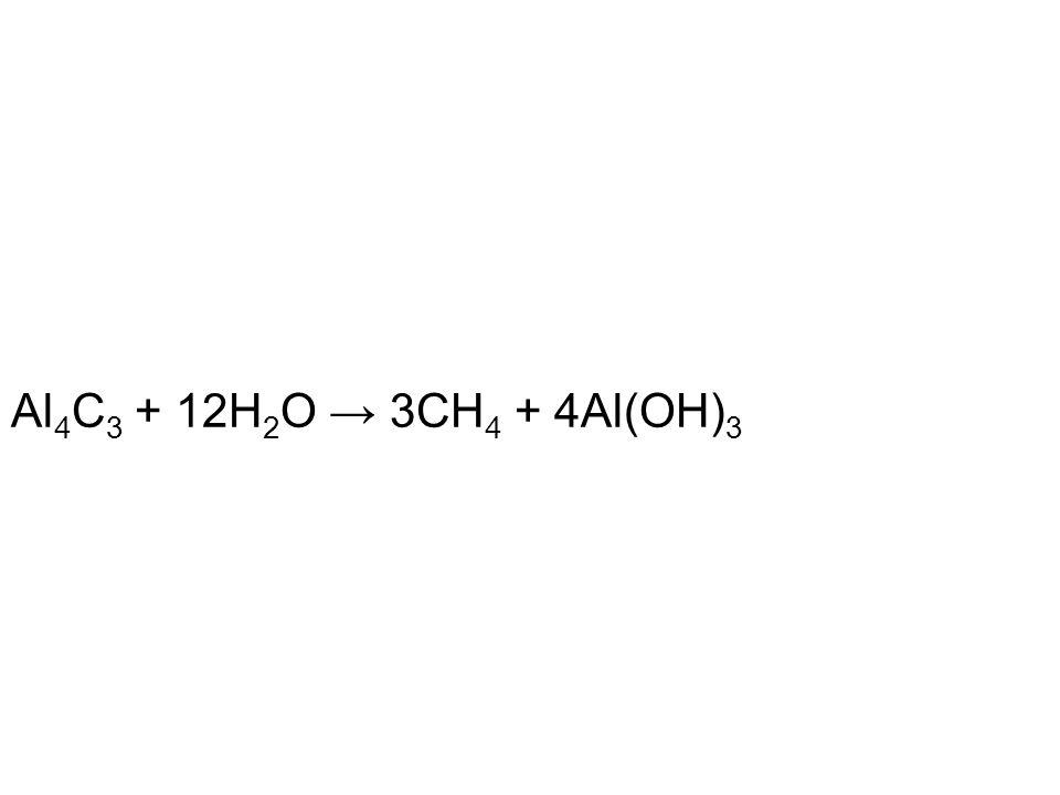 Al 4 C 3 + 12H 2 O → 3CH 4 + 4Al(OH) 3