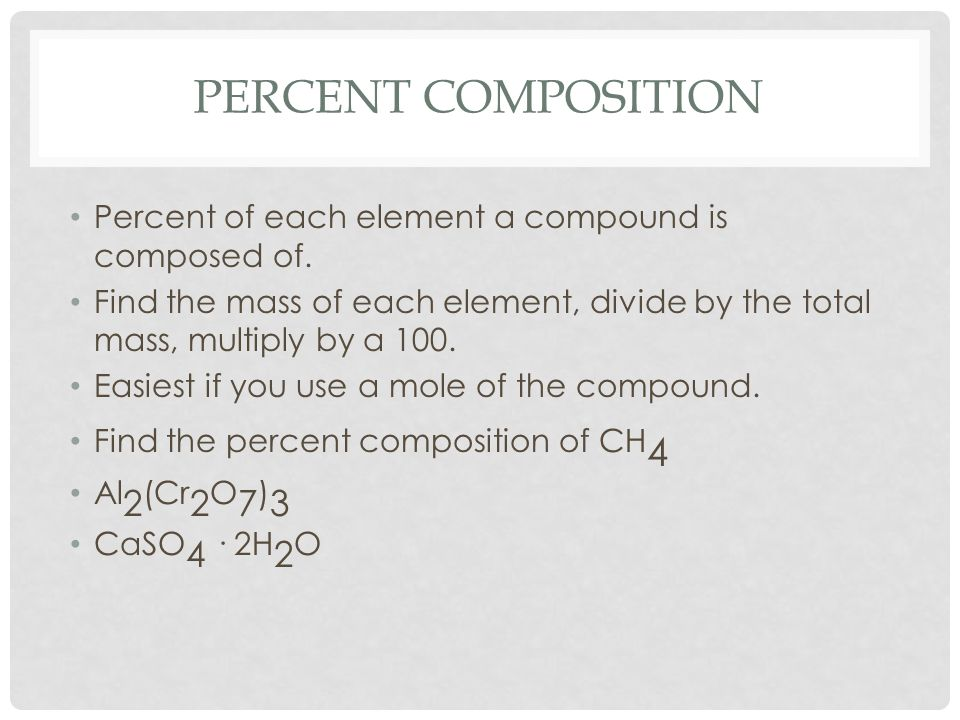 EMPIRICAL FORMULA From percent composition, you can determine the empirical formula.