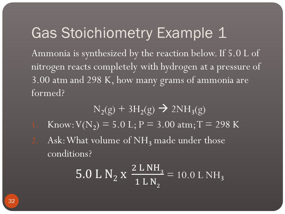 Gas Stoichiometry Can involve volumes, masses or moles! mass to moles by molar mass (usual) Volume to moles of gas using the ideal gas law (PV =nRT) o