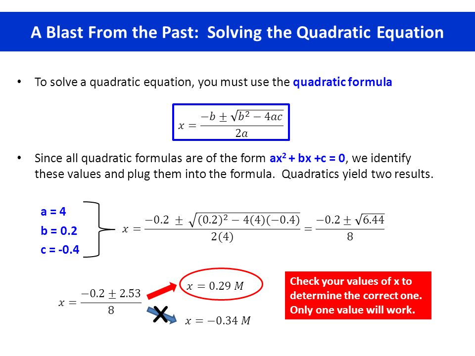 A Blast From the Past: Solving the Quadratic Equation To solve a quadratic equation, you must use the quadratic formula Since all quadratic formulas a