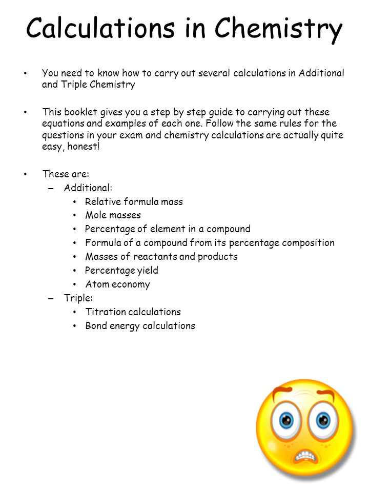 Additional Chemistry Calculations Relative atomic and Formula Masses The mass of an atom is too small to deal with in real terms, so we use 'relative' masses – Carbon is given a mass of 12, and everything else is compared with it and given a mass, e.g.