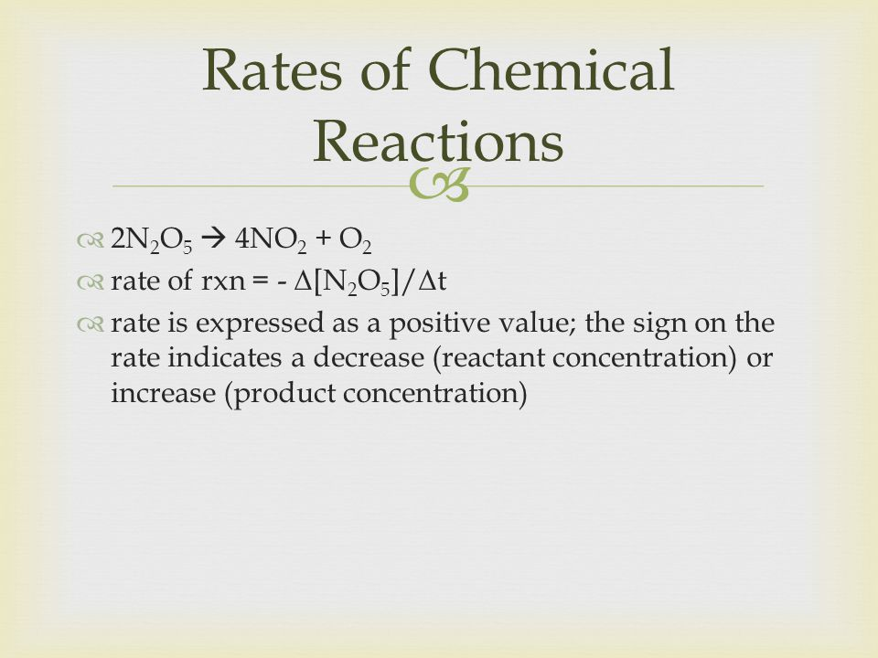   The colorless gas N 2 O 4 decomposes to the brown gas NO 2 in a first-order reaction: N 2 O 4 (g)  2NO 2 (g) The rate constant k = 4.5 x 10 3 s -1 at 274K and 1.00 x 10 4 s -1 at 283K.